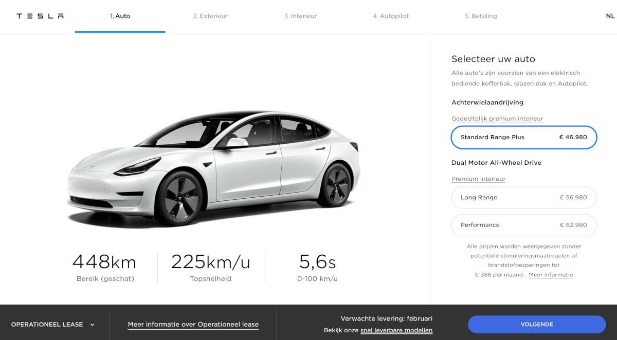 Tesla configurator feb 2021