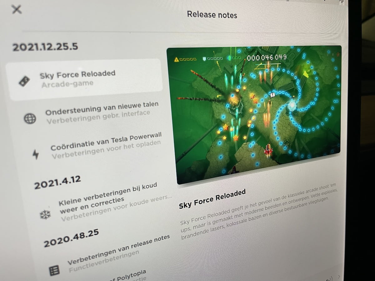Release notes 202112255